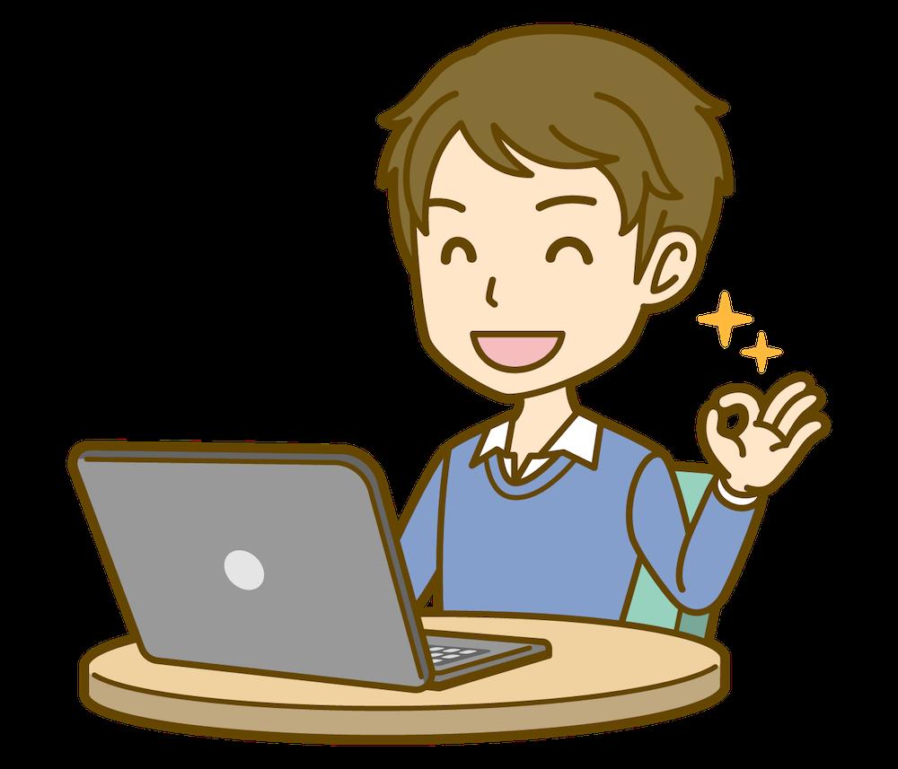 【解説】エックスサーバーでワードプレスブログを始める方法