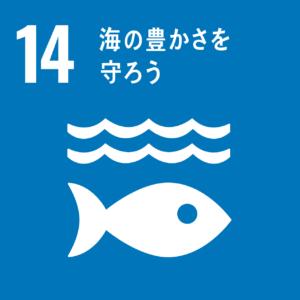 14.海洋資源