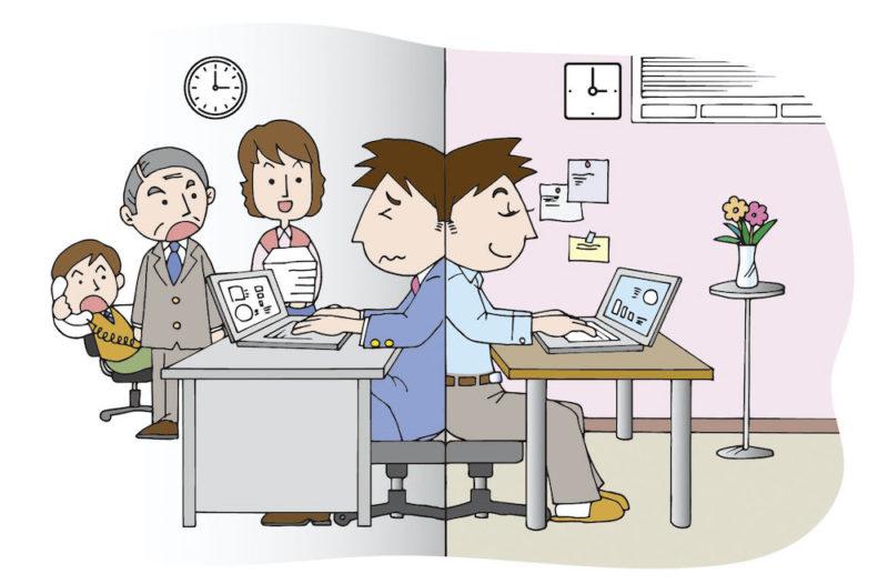 転職に備える3つの方法