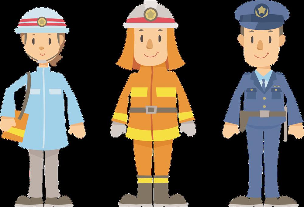 消防士と警察官はどんな職業?