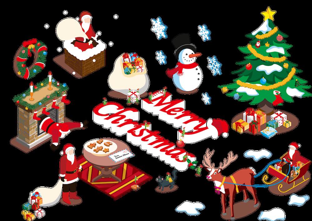 期末手当で扶養親族にクリスマスプレゼント!